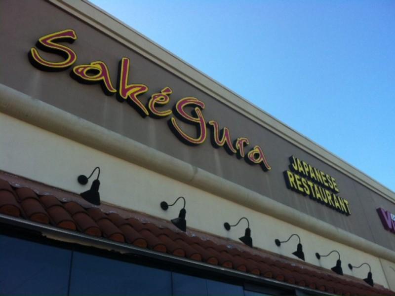 Sake Gura Japanese Restaurant In Snellville Ga