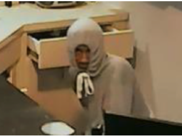 Armed Robbery at Smyrna Hotel; Two Suspects Sought ...