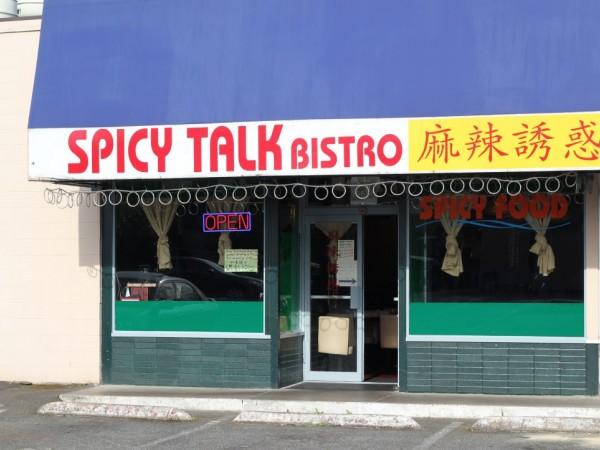 Chinese Restaurants Mercer Island