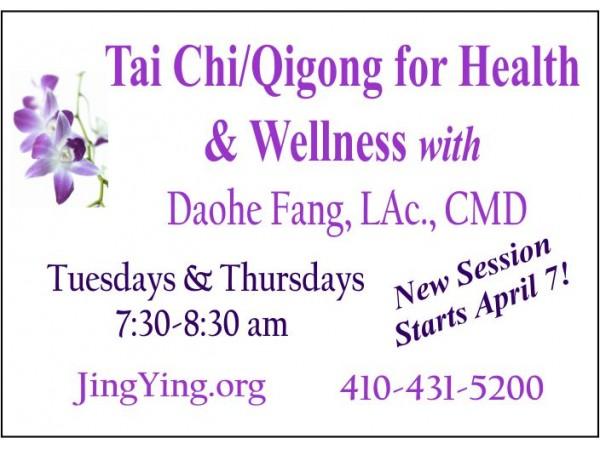 Tai chi classes nearby