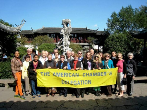 Travel to china with the arlington chamber of commerce for Chambre commerce chine