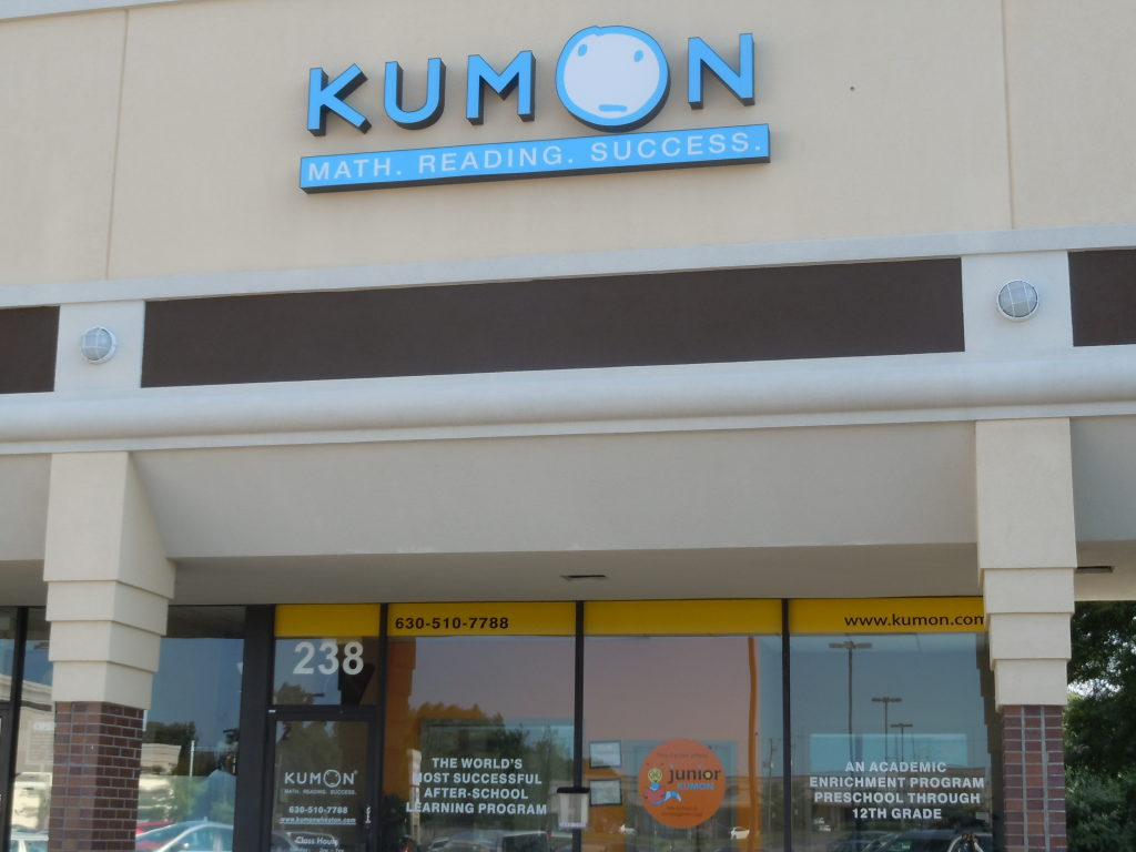Kumon Free Placement Test | Wheaton, IL Patch