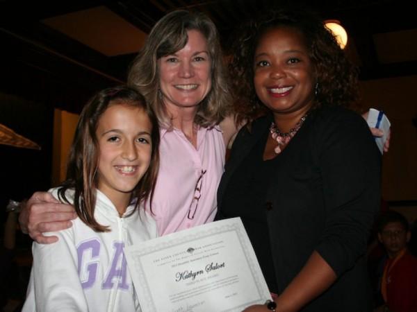 engineer girl essay contest 2012