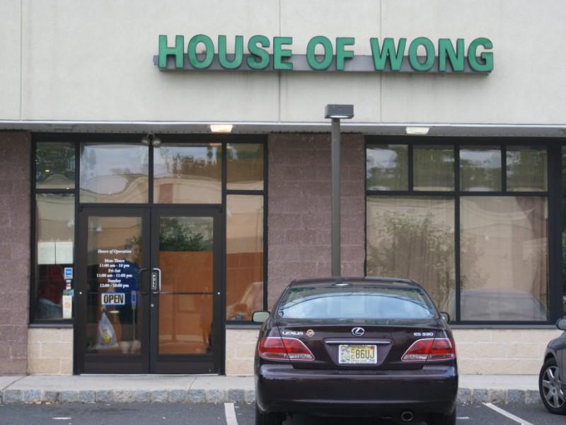 House Of Wong Bridgewater