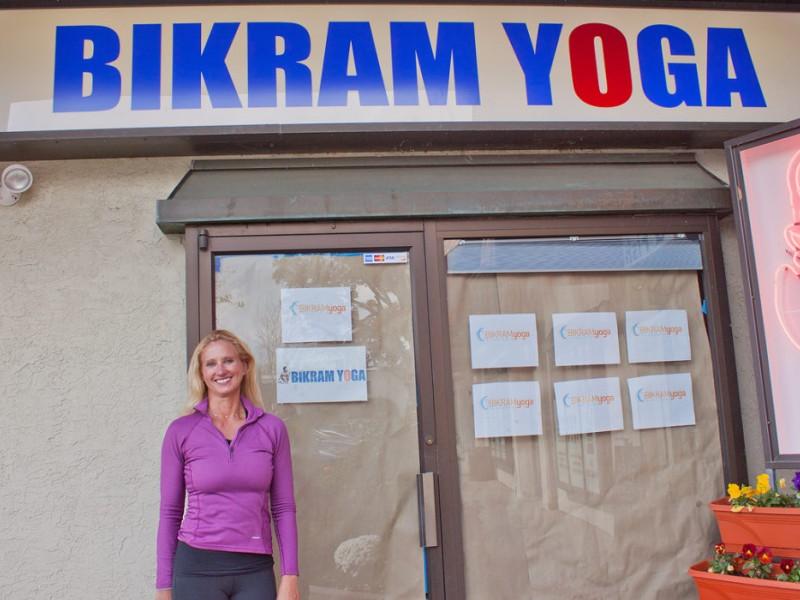 Bikram Yoga Wynnewood Schedule Berry Blog