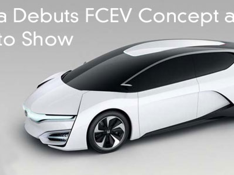 Honda Debuts Fuel Cell Car At LA Auto Show Huntington NY Patch - La auto show car debuts