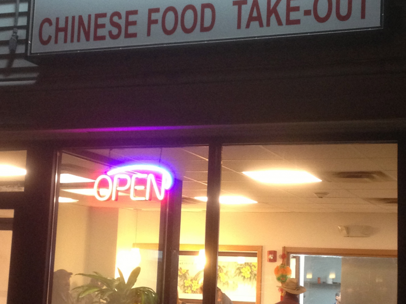 Chinese Take Out Only Restaurant Now Open Medfield Ma Patch