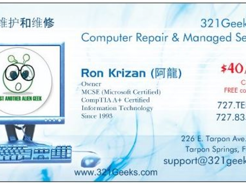 321geeks Llc Computer Repair Managed Services Your One Stop