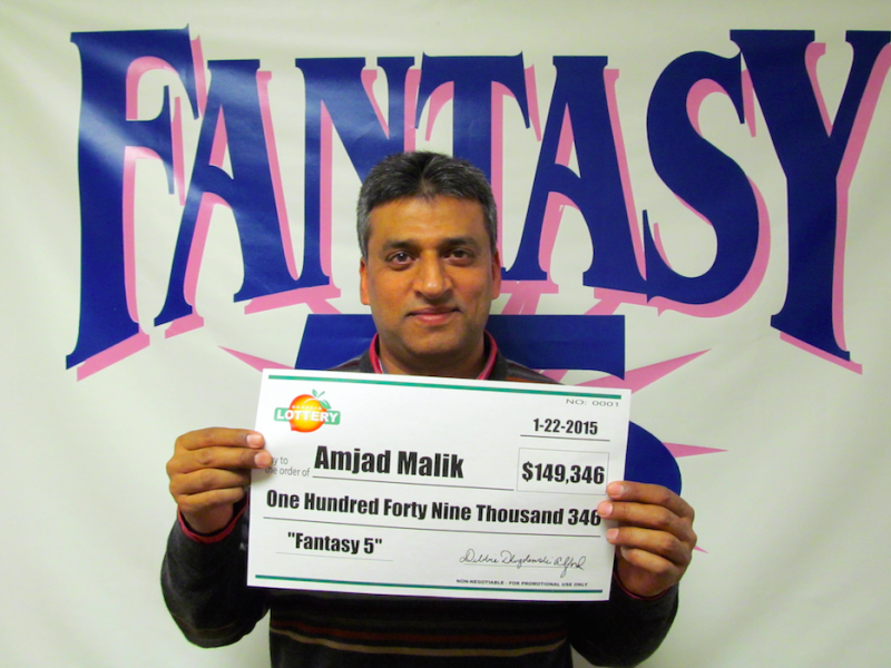 how to win fantasy 5 lottery