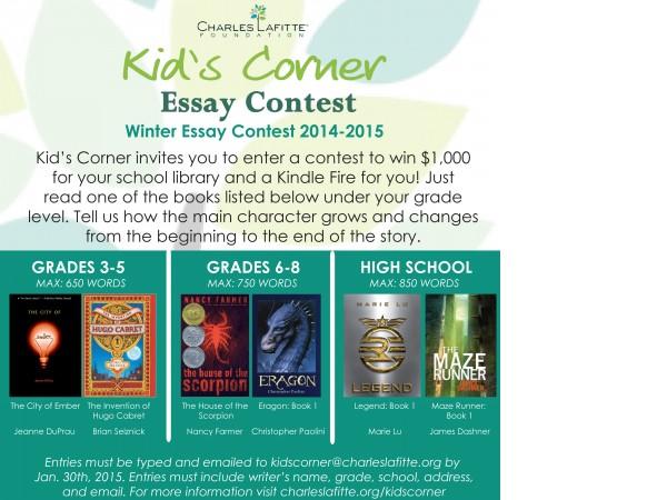 my school library essay for kids My school- simple children's essay 4 my school library creative writing my school, kids essay on my school.