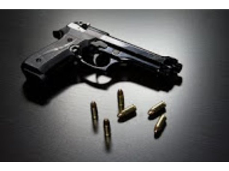 D.C. Council Votes: Concealed Handguns Allowed in Public