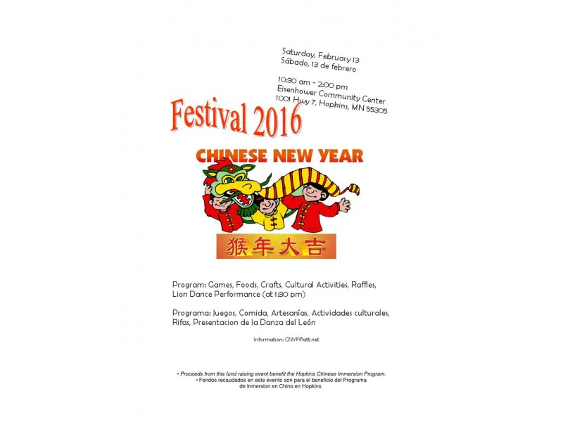 Chinese Food In Minnetonka