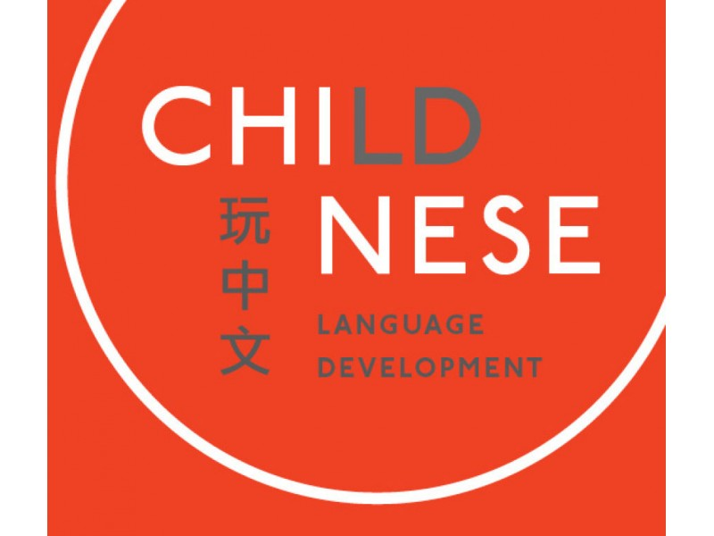 Chinese Language Instruction Nyack Ny Patch