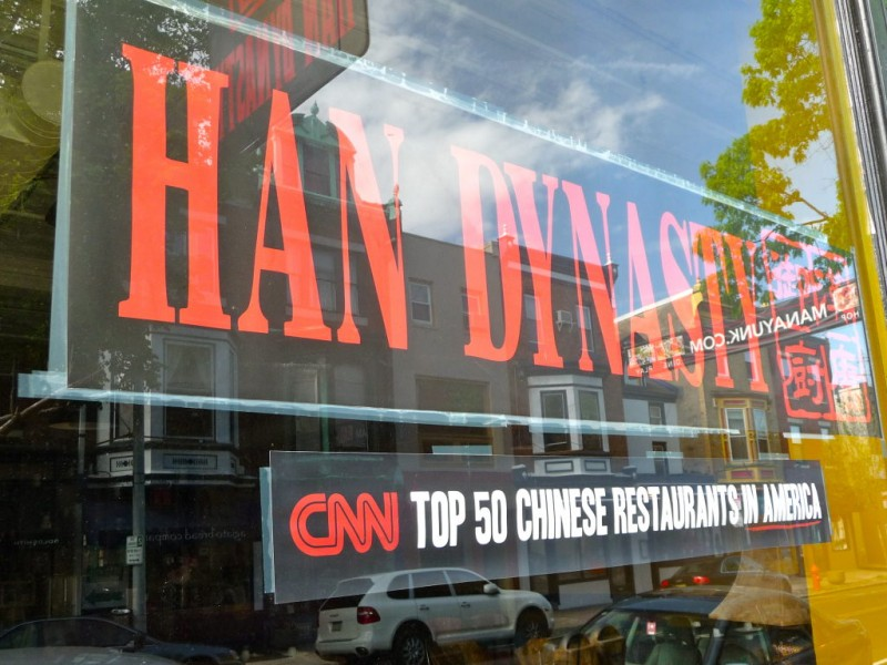 Cnn Names Han Dynasty To Best Chinese Restaurant List Roxborough Pa Patch