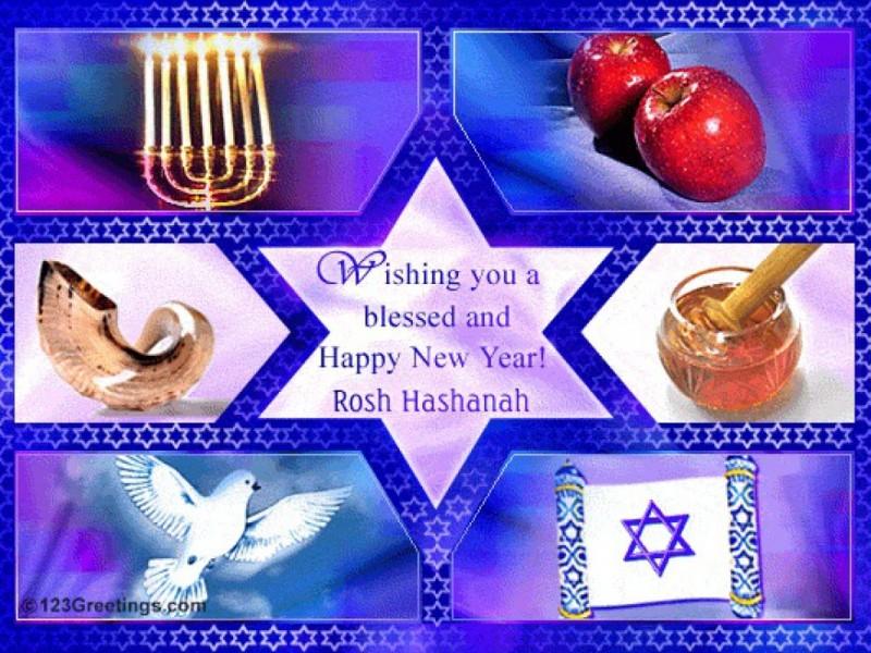 Lshana tova jewish new year begins today at sundown chantilly lshana tova jewish new year begins today at sundown m4hsunfo
