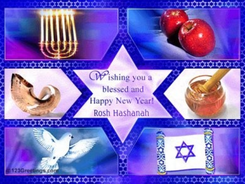 celebrating the jewish year the fall holidays rosh hashanah yom kippur sukkot
