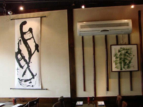 yakitori 39 offers japanese cuisine with french touch - teaneck