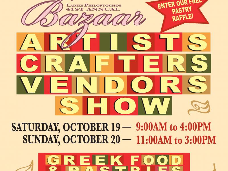 41st Annual Arts,Crafts, Vendor Bazaar and Greek Food Fest | Oak Lawn, IL Patch