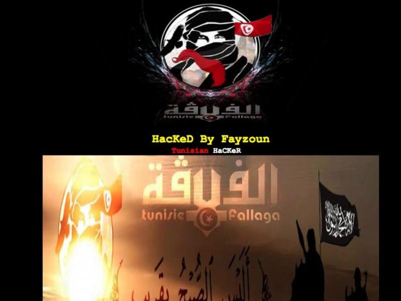 Operation Bald Eagle Website Hacked   Sammamish, WA Patch