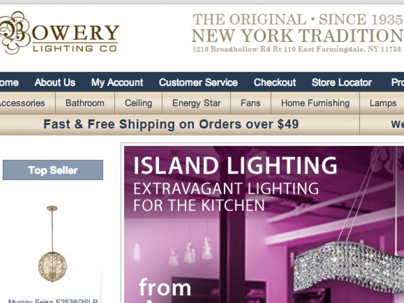 bowery lighting launches blog farmingdale ny patch