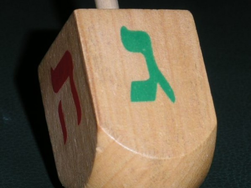 How To Play The Dreidel San Leandro Ca Patch