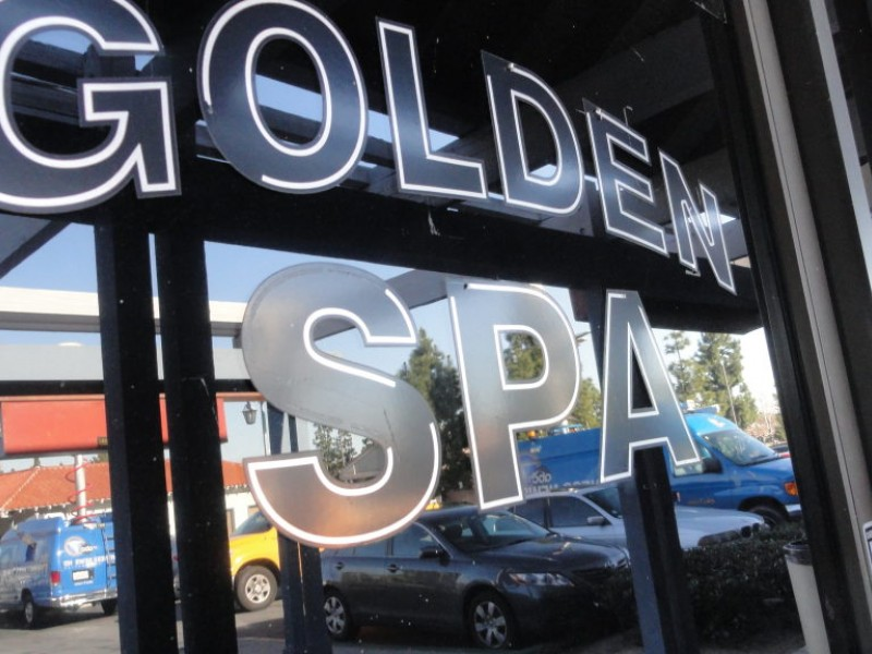 Ex Cop Accused Of Fake Inspection Naked Massage Request