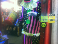 spirit halloween store arrives in levittown 1 - Ny Halloween Store