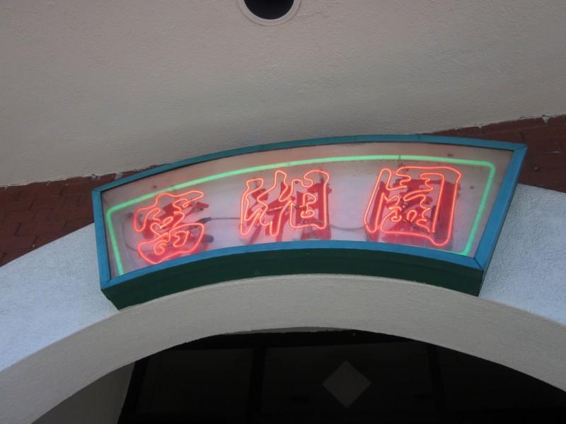Restaurants In Sherman Oaks That Open At  Pm