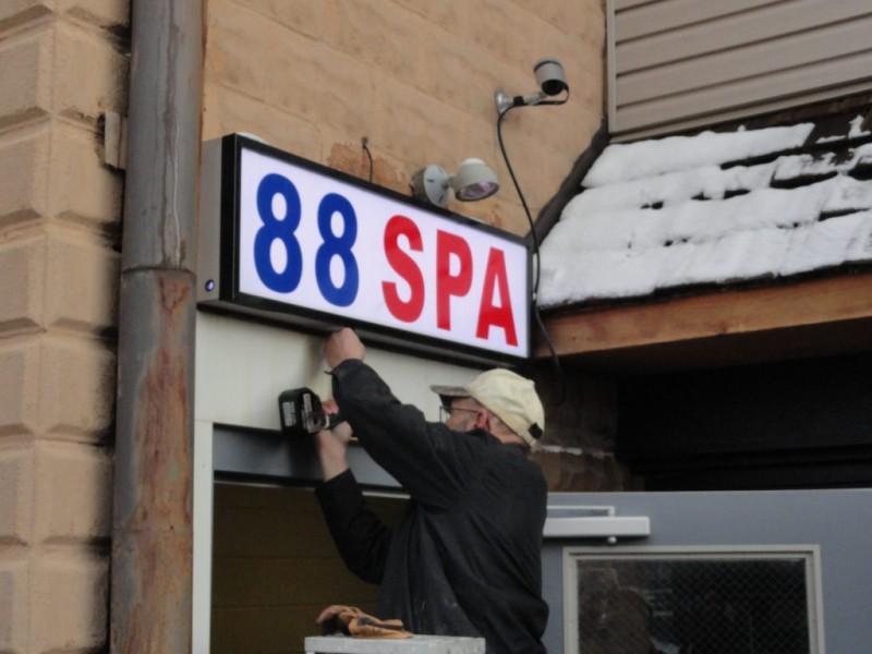 Baldwin park massage parlor